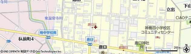 愛知県津島市唐臼町(当理)周辺の地図