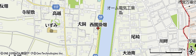 愛知県大治町(海部郡)砂子(西腰掛畑)周辺の地図