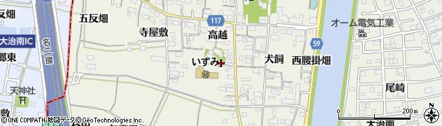愛知県大治町(海部郡)砂子(高越)周辺の地図