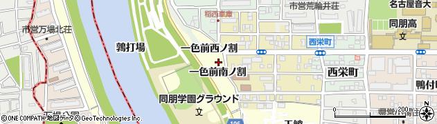 愛知県名古屋市中村区岩塚町(一色前南ノ割)周辺の地図