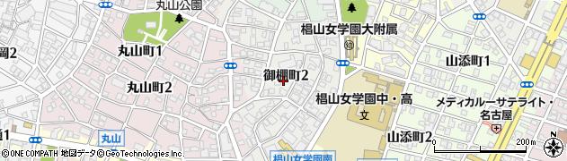 愛知県名古屋市千種区御棚町周辺の地図
