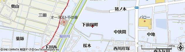 愛知県名古屋市中川区富田町大字千音寺(下前田畔)周辺の地図