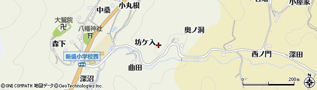 愛知県豊田市新盛町(坊ケ入)周辺の地図