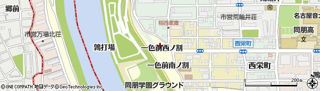愛知県名古屋市中村区岩塚町一色前西ノ割周辺の地図