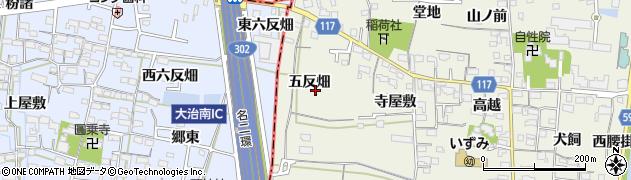 愛知県大治町(海部郡)砂子(五反畑)周辺の地図