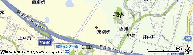 愛知県豊田市加納町(東別所)周辺の地図