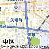 愛知県名古屋市中区栄5丁目