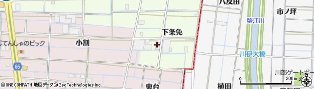 愛知県津島市莪原町(下条免)周辺の地図