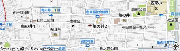 愛知県名古屋市名東区亀の井周辺の地図