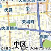 愛知県名古屋市中区栄3丁目29-1