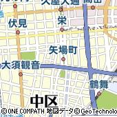愛知県名古屋市中区栄3丁目29-11
