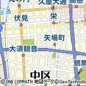 愛知県名古屋市中区栄3丁目25