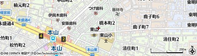愛知県名古屋市千種区橋本町周辺の地図