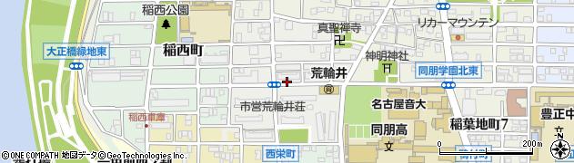 愛知県名古屋市中村区荒輪井町周辺の地図
