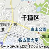 愛知県名古屋市千種区猫洞通5丁目15