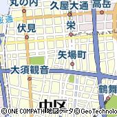 愛知県名古屋市中区栄3丁目26
