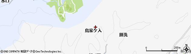 愛知県豊田市中立町(鳥家ケ入)周辺の地図