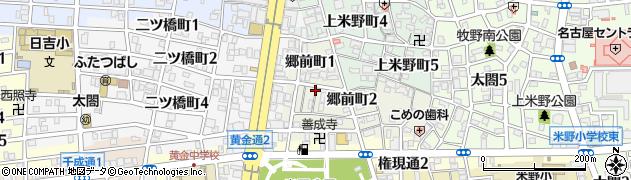 愛知県名古屋市中村区郷前町周辺の地図