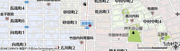 カレーハウスCoCo壱番屋 中村公園店周辺の地図