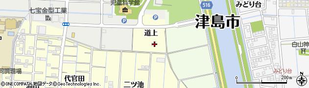 愛知県津島市唐臼町(道上)周辺の地図