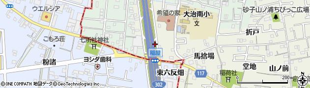 愛知県大治町(海部郡)砂子(稲家)周辺の地図