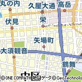 愛知県名古屋市中区栄3丁目16-1