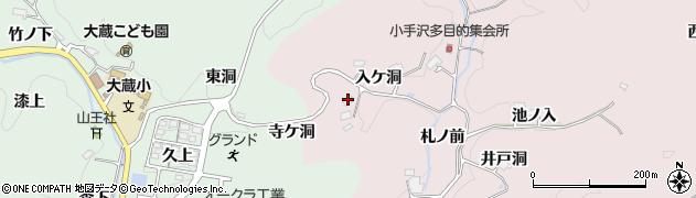 愛知県豊田市小手沢町(入ケ洞)周辺の地図