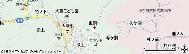 愛知県豊田市大蔵町(東洞)周辺の地図