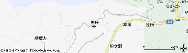 愛知県豊田市中立町(黒庄)周辺の地図