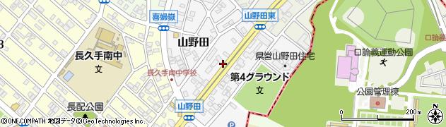 愛知県長久手市山野田周辺の地図