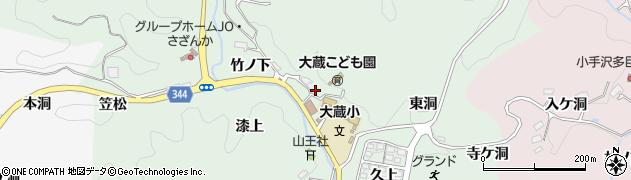 愛知県豊田市大蔵町(本城)周辺の地図