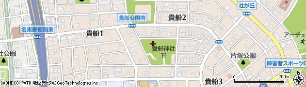 愛知県名古屋市名東区貴船周辺の地図