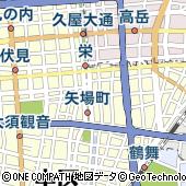 株式会社テレビ東京 名古屋支社