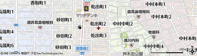愛知県名古屋市中村区乾出町周辺の地図