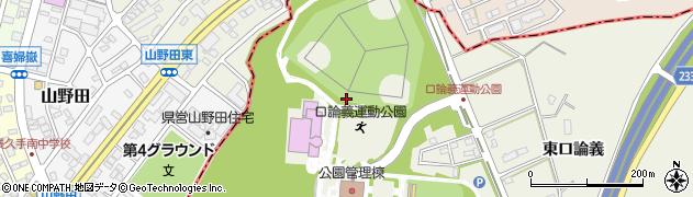 愛知県日進市北新町(西口論義)周辺の地図