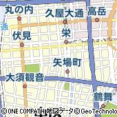 株式会社ドトールコーヒー 東海・北陸エリア