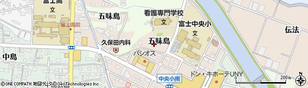 静岡県富士市五味島周辺の地図