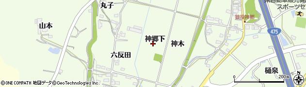 愛知県豊田市猿投町(神郷下)周辺の地図