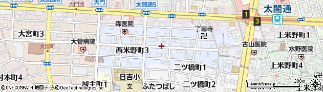 愛知県名古屋市中村区西米野町周辺の地図