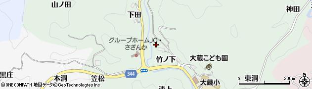 愛知県豊田市大蔵町(竹ノ下)周辺の地図