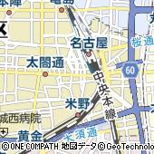 愛知県名古屋市中村区太閤3丁目1-18