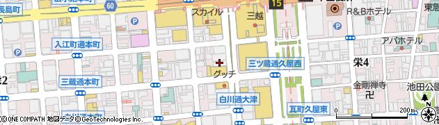 珈琲店長靴と猫周辺の地図