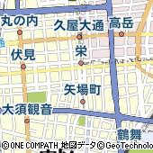 愛知県名古屋市中区栄3丁目6-1