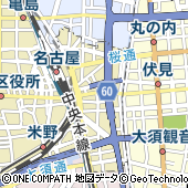 株式会社三菱総合研究所 中部研究センター