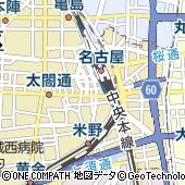 アニメイト名古屋