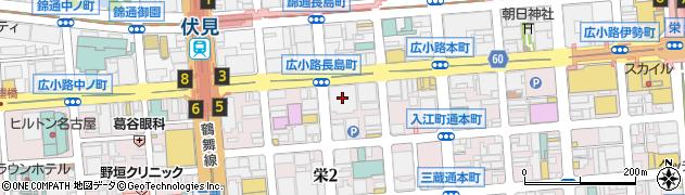 やよい軒 営業部中部支店周辺の地図