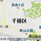愛知県名古屋市千種区猫洞通3丁目9