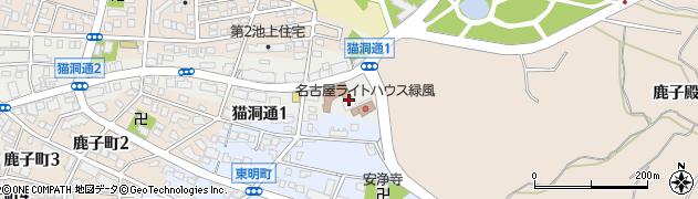 緑風荘周辺の地図