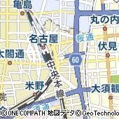 アリシアクリニック 名古屋駅前院