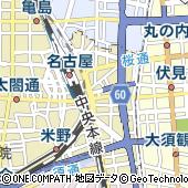 HAL名古屋 総合校舎スパイラルタワーズ